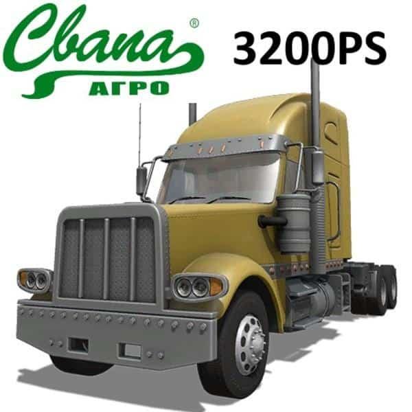 SvapaArgo Trucks v1.1