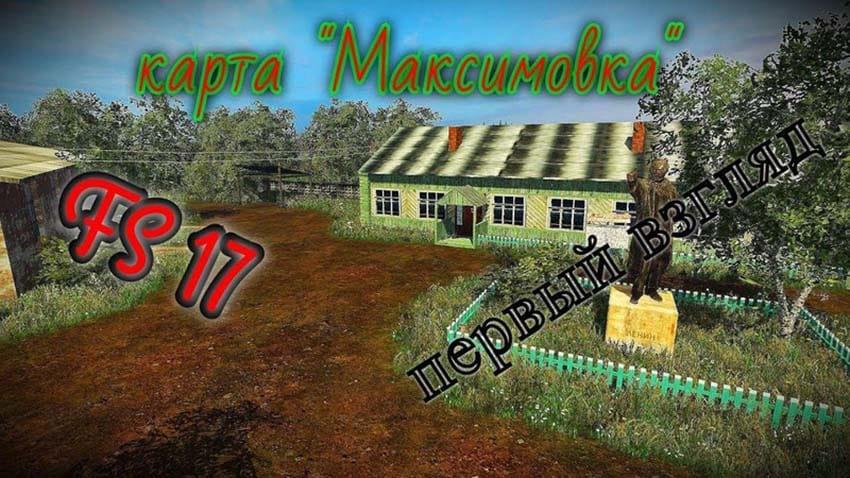 Maksimovka V 2.0 beta [MP]