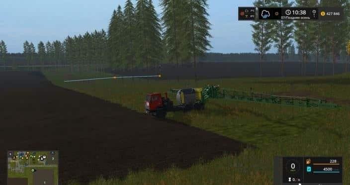 Kamaz 54101 & Sprayer R4045 & Fertilizer Spreader V 1.0 [MP]