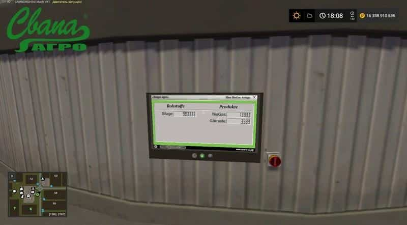 BioGas available v1.0.0