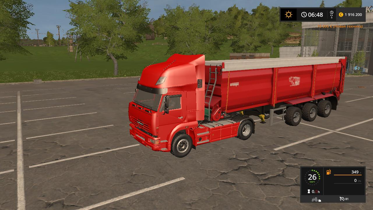 KAMAZ 5410 RX 15 v1.0