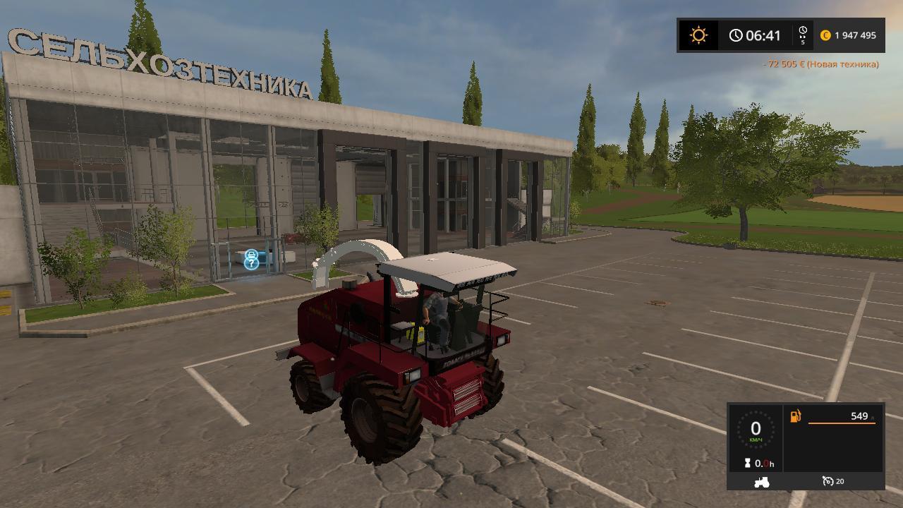 KVK 800 v1.0 beta
