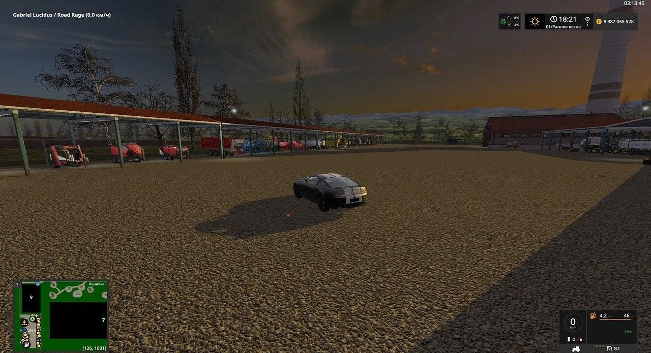 SPK Bright Road v7.1