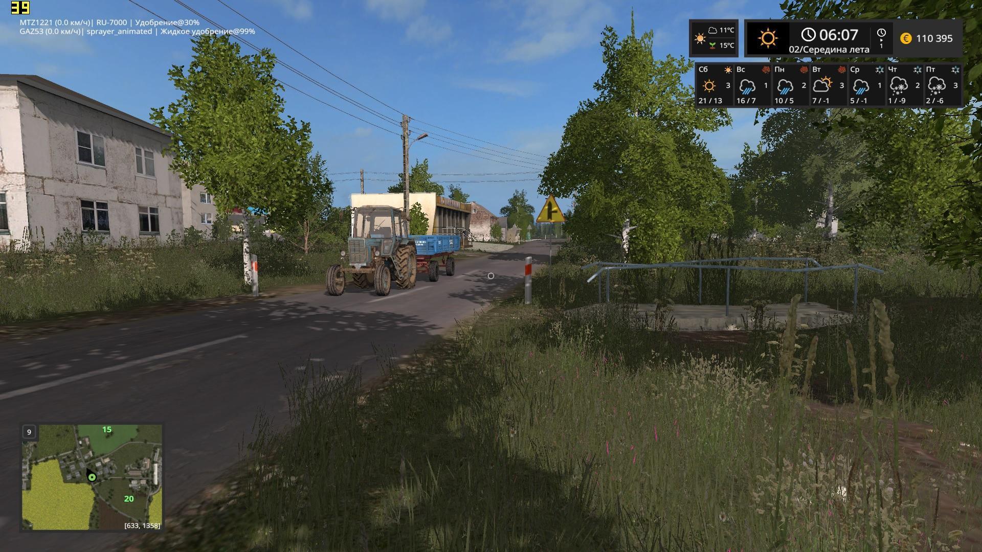 PGR Bruzda (Russian Villages) v1.0